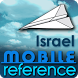 Israel - Travel Guide by MobileReference