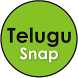 TeluguSnap - Telugu Movie News by TeluguSnap