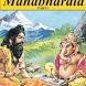 Mahabharata Wallpapers by vitartwall