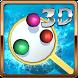 ボールすくい3D