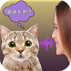 Translator For Cats Simulator by JL.TEAM