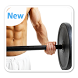 Barbell Workout by Handcraft Studio