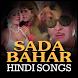 Sadabahar Hindi Songs by SteelApps