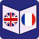 English French Dictionary by VB Nexcod