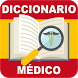 Spanish medical dictionary by Dictionary-inc-app