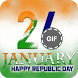 Republic Day GIF 2018 by Shree Madhava Labs