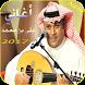 أغاني علي بن محمد by khaliliotman