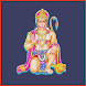 Sankat Mochan Jai Hanuman by Cross Atlantic Software Pvt.Ltd.
