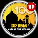 100 DP Kata Mutiara Islami by LubangSemut