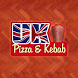 UK Pizza, Chesterfield by Touch2Success