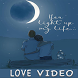 Love Video Status - (Lyrical Videos) 2017 by I infotech