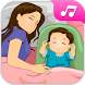 Baby Sleep Sounds by BHMEDIA