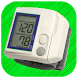 Blood Pressure Finger by newapptop