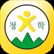 청학숲유치원 by (주)이룸비젼