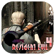 Guide Resident Evil 4 by Jabar Media Android