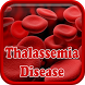 Thalassemia Disease by Droid Clinic