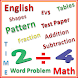 English Math Tutorial for CBSE by Edutechmiles.com - Smart Learning App
