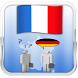 traduction francais allemand by joseph developer