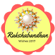 Top New Best Raksha Bandhan Wishes 2017 रक्षा बंधन by Creative Hustlers Web Studio
