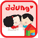 ddung love Dodol luncher theme by iConnect