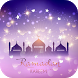 Ramadan Kareem 2017 by Infinity apps