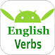 Kid English Verb by Mamata Apps :Fun Easy Learn & Game For Kid Student