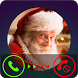 Call from Santa Prank by Milux