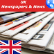 UK Newspapers (All) by siyarox