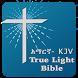 Amharic Bible - True Light by True Light Team