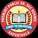 Premjot Public School