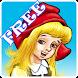 Красная Шапочка FREE by Speransky Yury