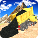Mountain Construction Sim 3D by HighLogix