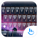 Keyboard Theme Glass Aurora by Luklek