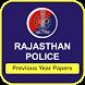 Rajasthan Police Previous Papers 2018 by Pinnacle84