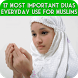 17 Most Important Duas Everyday Use For Muslims
