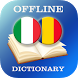 Italian-Romanian Dictionary by AllDict