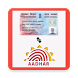 Link Adhar Card With Pan Card Easily by ismail memon
