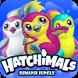 Hatchimals Jumanji Jungle Adventure by Hatchimals LLC
