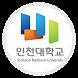 인천대학교 - 교수학습지원센터 by 비욘드테크