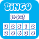 Math Bingo-spanish by KidsWorldApps