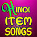 New Hindi Item Songs by mo2dev2