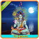 Shiva Stotras Telugu by Pawan mobile tech