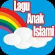 Lagu Anak Muslim by Best Entertainment Store