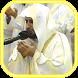 Saad Al Ghamdi Quran MP3 Offline by Rika Noviana Mobile
