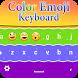 Color Emoji Keyboard by Thalia Photo Art Studio