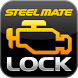 Engine Lock by Guangdong Steelmate Security Co.,Ltd.