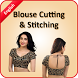 Blouse Cutting & Stitching Videos in English