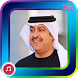 The Best Songs Of Mehd Hamad by developer suppoit
