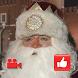 Видео поздравления Деда Мороза by ОМА Dmitry Liamenkov