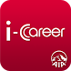 i-Career @ AIA by AIA Financial